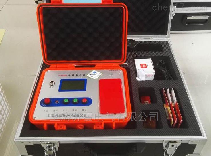 电缆扎伤器试验装置