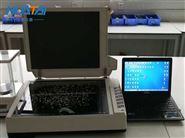 大米外觀品質檢測儀