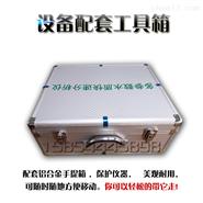 COD氨氮水质在线自动监测仪