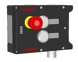 MGB-L1-APA-AB6A1-S1-R-109德国EUCHNER齿轮泵微型多功能门控系统
