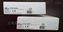 德国IFM易福门压力传感器PN7094现货