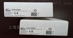德国IFM易福门传感器O2D907的使用特点