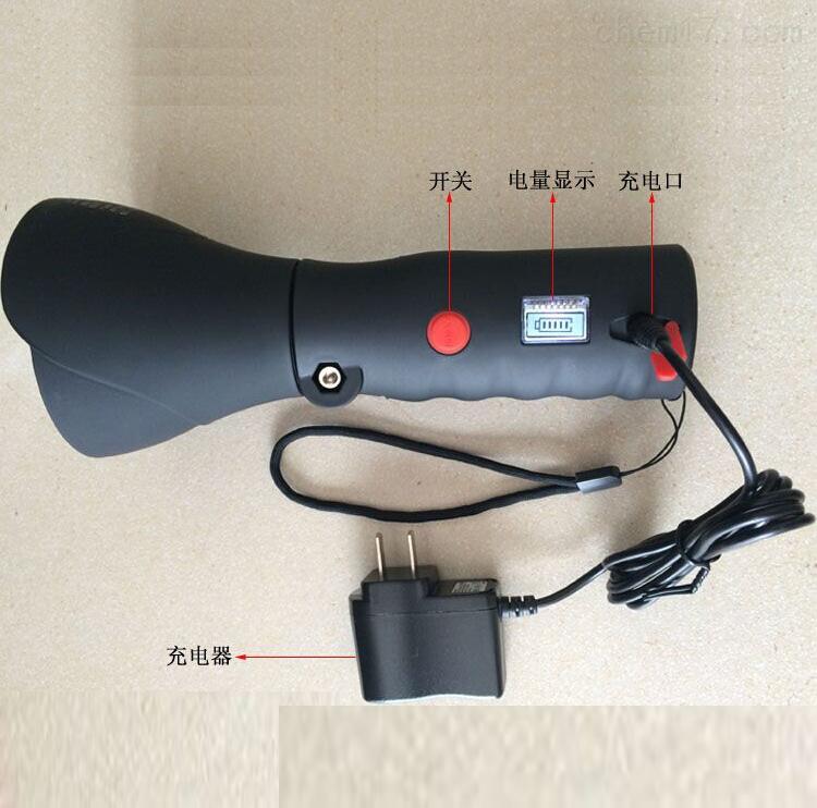 ZJW7400/LT配带充电器蓄电式强力吸附手电
