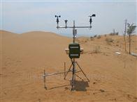 FT-QZ08气象监测系统架构