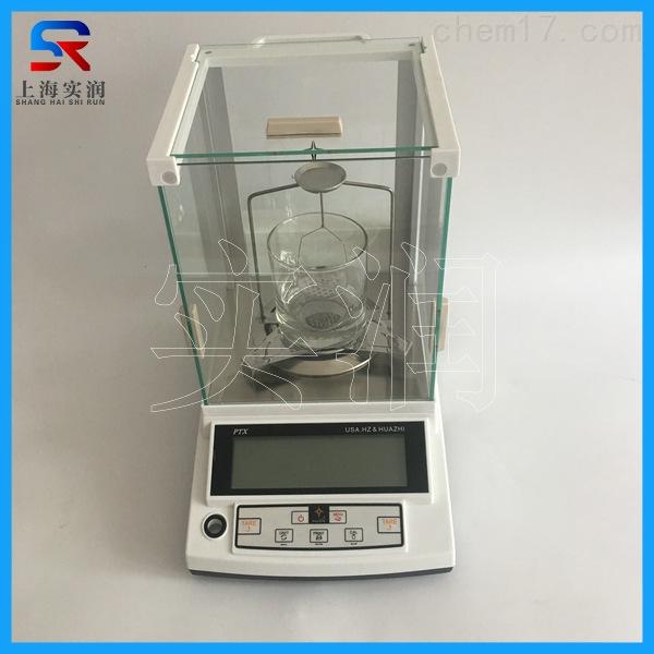 实验室称量0-300g测密度值电子天平