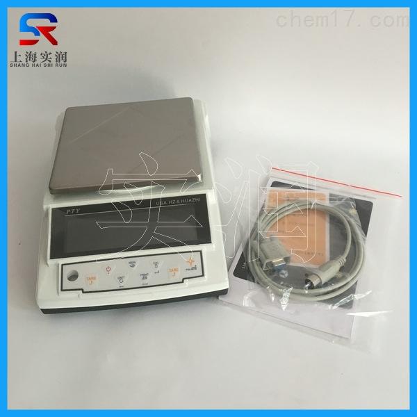 普力斯特PTY-B6000电子秤精度0.01g