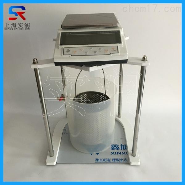 实验室静水力电子天平秤,规格3kg/0.01g