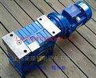NMRW150 20紫光NMRW150涡轮减速机