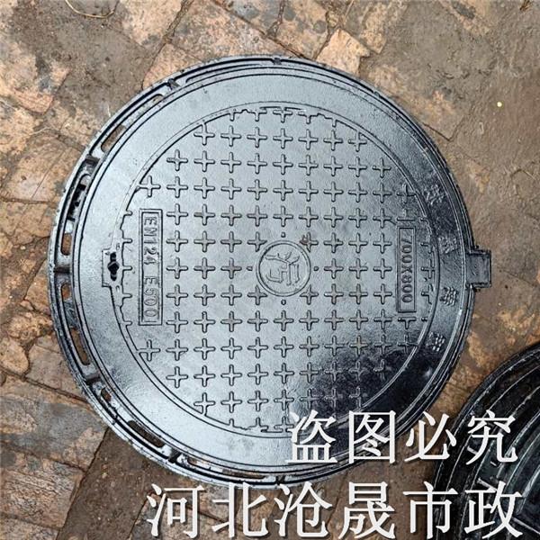 北京700铸铁井盖厂家-球墨井盖批发