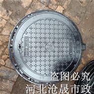 66铸铁井盖 河北污水双层井盖