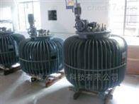 LB-380V感应调压器