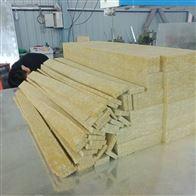 高容重岩棉板裁条机切割速度快自带除尘