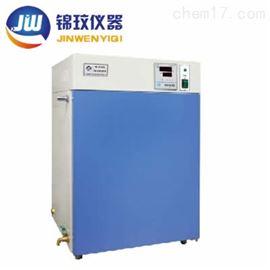 锦玟实验室隔水式恒温培养箱GRP-9050