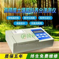 FT-FD肥料养分含量测定仪