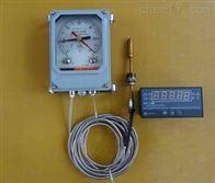 变压器油面温控器BWY-802B(TH)/RS485