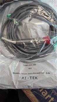 70085-1010-559阿泰克转速传感器AI-TEK