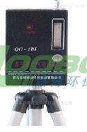 QC-1BI单气路个体气体采样器无