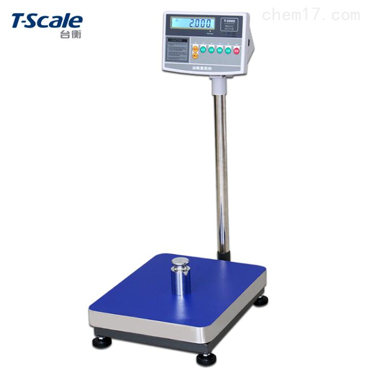 臺衡T-Scale電子秤/惠爾邦稱重系統-瑞克龍