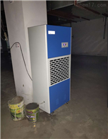 GMCF10.0万科地下车库除湿机