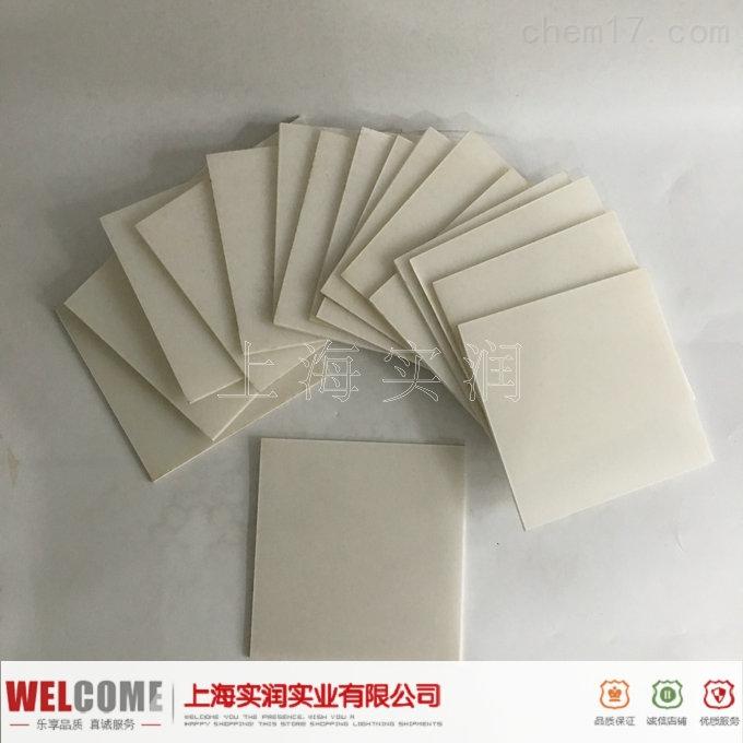 布料面料手压取样器垫片 克重仪垫片
