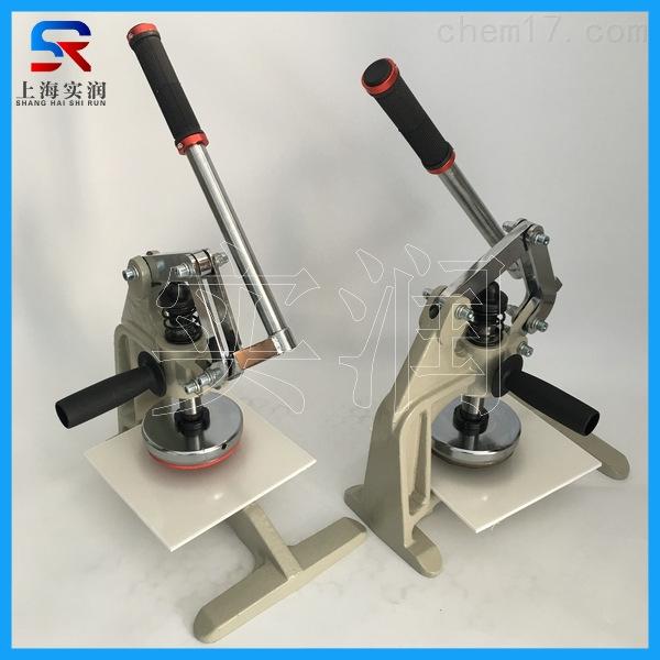 订做手压取样器大小10/50/100平方厘米