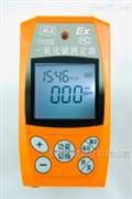 礦用本安型手持式一氧化碳測定器