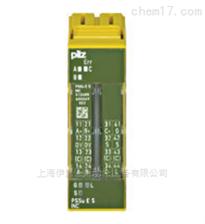 皮尔兹PILZ耐高温模块控制器