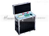 直流电阻快速测试仪(40A)