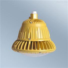 BAD85-M 系列防爆高效节能LED灯