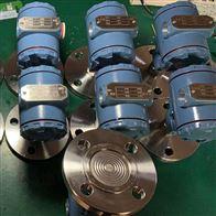 3851LT单法兰压力变送器上海自动化仪表一厂