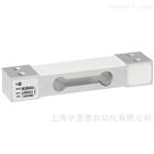 WIKA威卡单点式称重传感器正品