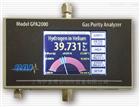 GPA 2000型美国加州CAI -GPA 2000型万用气体分析仪