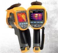Fluke Ti300美国福禄克热像仪Ti300