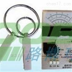 RJ-2高頻近區電磁場強測量儀無