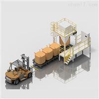 BZS-1000N粉末吨袋包装机