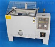 QFQY/SO050盐雾气体试验箱价格