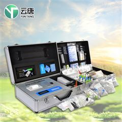 YT-TRC全项目土壤微量元素测试仪