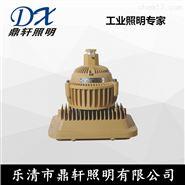 厂家直销GDF9360免维护防爆投光灯
