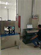 微機控制巖石直剪儀法向載荷30噸
