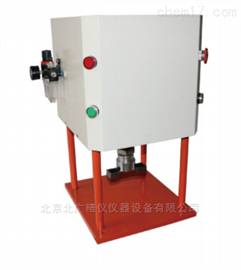 cp-q橡胶材料冲片机