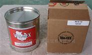 进口沃泰斯val-tex阀门清洗液4.54kg 10磅