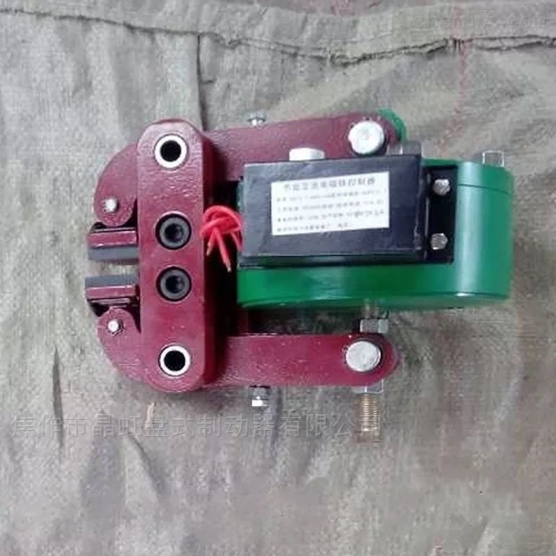 DCPZ12.7DCPZ12.7电磁盘式制动器