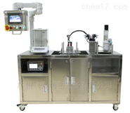 液氮冻干成型系统