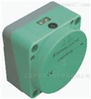 P+F倍加福电容式传感器
