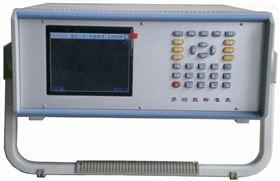 多功能标准功率电能表 电力资质