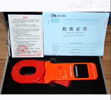 SG2000C+防雷钳型环路接地电阻测试仪0.001