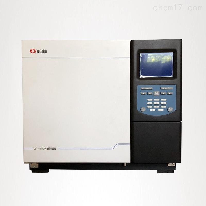 新型GC-7890 气相色谱仪