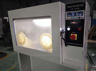 LB-350N恒温恒湿称重系统 低浓度烟尘检测