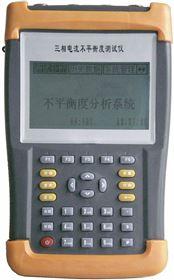 三相电压电流不平衡度测试仪 电力资质电气