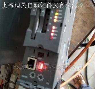 西门子NCU720.3PN显示1全部灯闪维修